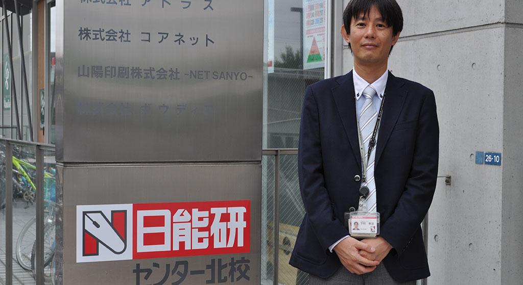株式会社日能研関東様